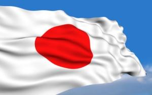 Japansk flagg (foto: Photos.com)