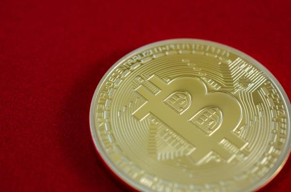 Bilde av bitcoin mynt.